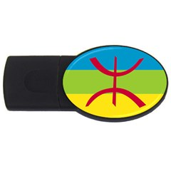 Berber Ethnic Flag Usb Flash Drive Oval (4 Gb)