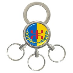 Flag Of Kabylie Region 3 Ring Key Chains by abbeyz71
