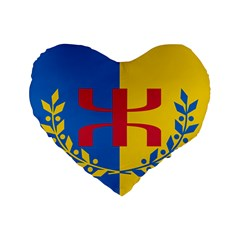 Flag Of Kabylie Region Standard 16  Premium Flano Heart Shape Cushions