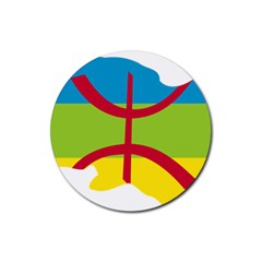 Kabylie Flag Map Rubber Round Coaster (4 Pack)