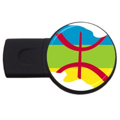Kabylie Flag Map Usb Flash Drive Round (4 Gb)
