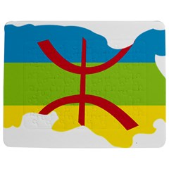 Kabylie Flag Map Jigsaw Puzzle Photo Stand (rectangular)