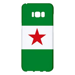 Flag Of Andalusian Nation Party Samsung Galaxy S8 Plus Hardshell Case