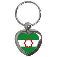 Nationalist Andalusian Flag Key Chains (heart)  by abbeyz71