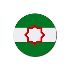 Nationalist Andalusian Flag Rubber Round Coaster (4 Pack)  by abbeyz71