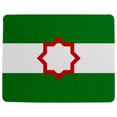 Nationalist Andalusian Flag Jigsaw Puzzle Photo Stand (rectangular) by abbeyz71