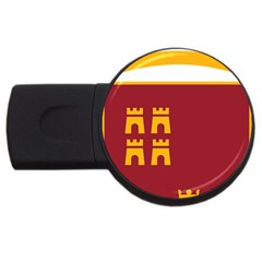 Stylized Coat Of Arms Of Murcia Usb Flash Drive Round (2 Gb) by abbeyz71
