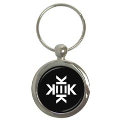 Official Logo Kekistan Circle Black And White On Black Background Key Chains (round)