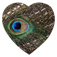 Peacock Tail Feathers Jigsaw Puzzle (heart)