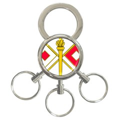 U S  Army Signal Corps Branch Insignia 3 Ring Key Chains by abbeyz71