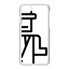 Mafioso Apple Iphone 7 Seamless Case (white) by Randy2013t