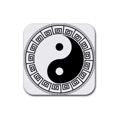 Yin Yang Eastern Asian Philosophy Rubber Coaster (square)
