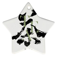 Tea Calligraphy Star Ornament (two Sides)