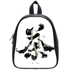 Tea Calligraphy School Bag (small)