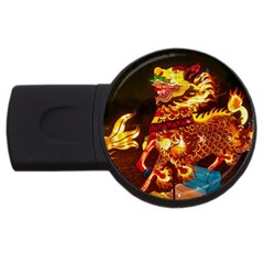 Dragon Lights Usb Flash Drive Round (2 Gb)