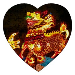 Dragon Lights Jigsaw Puzzle (heart)