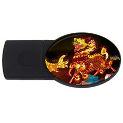 Dragon Lights Usb Flash Drive Oval (4 Gb)