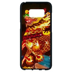 Dragon Lights Samsung Galaxy S8 Black Seamless Case