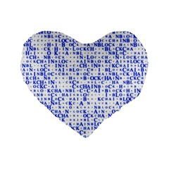 Blockchain Cryptography Standard 16  Premium Heart Shape Cushions