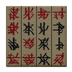 Ancient Chinese Secrets Characters Tile Coasters by Sudhe