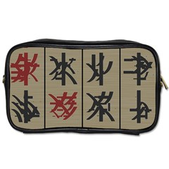 Ancient Chinese Secrets Characters Toiletries Bag (two Sides)