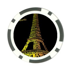 The Eiffel Tower Paris Poker Chip Card Guard by Sudhe