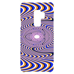 Illusion Head Idea Irritation Samsung S9 Plus Frosting Case