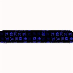Neon Oriental Characters Print Pattern Small Bar Mats by dflcprintsclothing