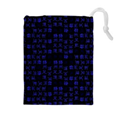 Neon Oriental Characters Print Pattern Drawstring Pouch (xl) by dflcprintsclothing