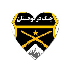 Iranian Military Mountain Warfare Badge Heart Magnet by abbeyz71