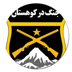 Iranian Military Mountain Warfare Badge Magnet 5  (round)