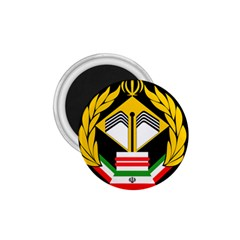 Iranian Army Badge Of Bachelor s Degree Degree Conscript 1 75  Magnets by abbeyz71