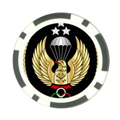 Iranian Army Freefall Parachutist 1st Class Badge Poker Chip Card Guard by abbeyz71