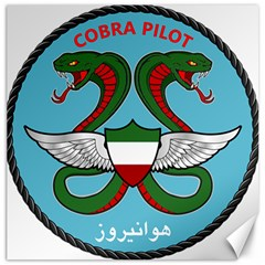 Iranian Army Aviation Cobra Helicopter Pilot Chest Badge Canvas 16  X 16