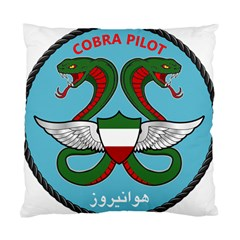 Iranian Army Aviation Cobra Helicopter Pilot Chest Badge Standard Cushion Case (one Side)
