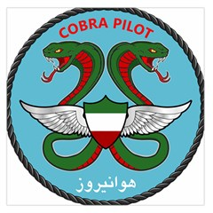 Iranian Army Aviation Cobra Helicopter Pilot Chest Badge Large Satin Scarf (square) by abbeyz71