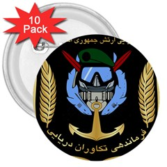 Iranian Naval Commandos Command Insignia 3  Buttons (10 Pack)  by abbeyz71
