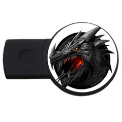 Dragon City Usb Flash Drive Round (4 Gb)