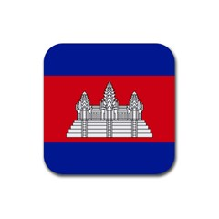 National Flag Of Cambodia Rubber Square Coaster (4 Pack)  by abbeyz71