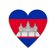 National Flag Of Cambodia Heart Magnet by abbeyz71