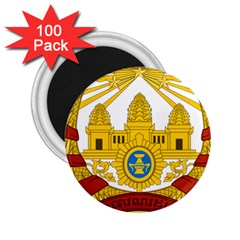 Coat Of Arms Of Khmer Republic, 1970-1975 2 25  Magnets (100 Pack)  by abbeyz71