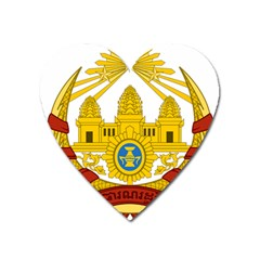 Coat Of Arms Of Khmer Republic, 1970-1975 Heart Magnet by abbeyz71