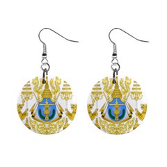 Coat Of Arms Of Cambodia Mini Button Earrings by abbeyz71