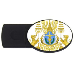 Coat Of Arms Of Cambodia Usb Flash Drive Oval (4 Gb) by abbeyz71