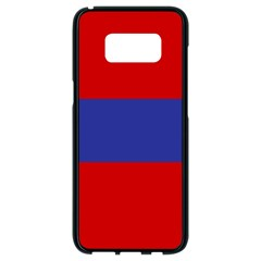 Flag Of Armenian Socialist Republic, 1952-1990 Samsung Galaxy S8 Black Seamless Case by abbeyz71