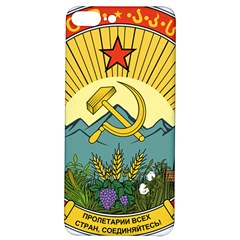 Emblem Of Transcaucasian Socialist Federative Soviet Republic, 1924-1930 Iphone 7/8 Plus Soft Bumper Uv Case by abbeyz71