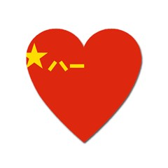 Flag Of People s Liberation Army Heart Magnet by abbeyz71