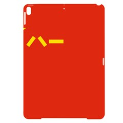 Flag Of People s Liberation Army Apple Ipad Pro 10 5   Black Uv Print Case