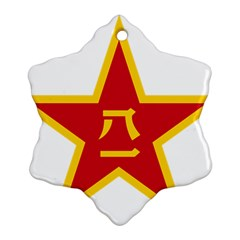 Emblem Of People s Liberation Army  Ornament (snowflake) by abbeyz71