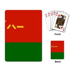 Flag Of People s Liberation Army Ground Force Playing Cards Single Design by abbeyz71